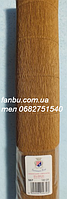 Креп бумага светло коричневая №567
