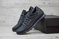 Мужские кожаные кроссовки (Код: 301   ) ► [40,41,42,43,44,45]