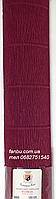 Креп бумага темно бордовая №588,производство Италия, фото 1