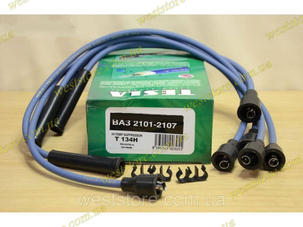 Провода свечные Ваз 2101 2102 2103 2104 2105 2106 2107 Тесла зеленые (TS T134H)