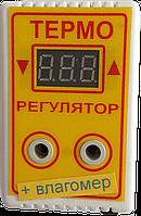 """Инкубатор с цифрововым терморегулятором и влагомером """"Украина"""" 120 механический переворот"""