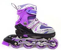 Роликові ковзани ролики розсувні дитячі розмір 29-33, 34-38, 39-42 фіолетові