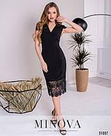 Женское романтичное платье с кружевом №1082(р.42-46) Черное, фото 1