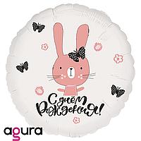 Фольгированный шар Agura (Агура) С днем рождения Зайчик, 45 см (18')