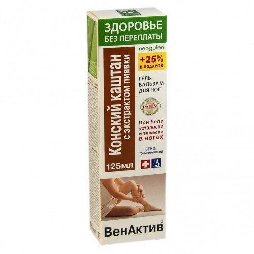 Конский каштан с экстрактом пиявки для ног гель-бальзам 125 мл