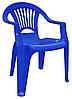 Пластиковое кресло для кафе Луч темно-синий