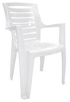 Пластмассовое кресло для кафе Рекс белый