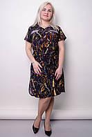Платье-рубашка стильное большого размера Ирина синий