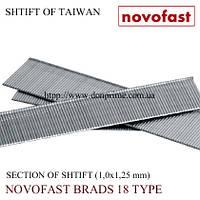 Штифты (гвозди) Novofast для пневмопистолета