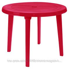 Пластиковый столик дачный круглый вишневый