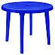 Пластиковый стол круглый для пикника темно-синий