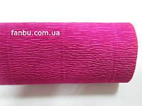Креп бумага фуксия №572,производство Италия, фото 1