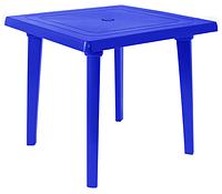 Стол для бассейна и дачи квадратный темно-синий