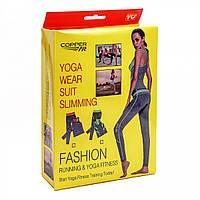 Спортивный Костюм Copper Fit Fashion Running and Yoga Fitness, фото 1
