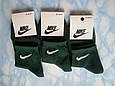 Шкарпетки жіночі зелені, розмір 36-41, фото 2