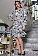 Платье Jasmine белый с черной полосой и звездами 3351