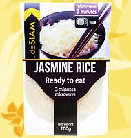 Жасминовый рис, готовый,(быстрого приготовления), deSiam, 200г, Фо