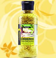 Соус с лимонной травой(лемонграсс дрессинг), deSiam, 250мл, Фо