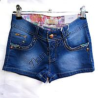 Шорты джинсовые для девочек 4-12лет  GL323