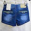Шорты джинсовые для девочек 4-12лет  GL323, фото 2