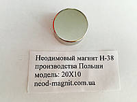 Неодимовый магнит размер 20*10