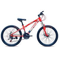 """Велосипед IMPULS CORTO 24"""" Рама 13"""""""