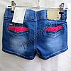 Шорты джинсовые для девочек 4-12лет  GL330, фото 2