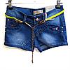 Шорты джинсовые для девочек 4-12лет  GL325