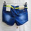 Шорты джинсовые для девочек 4-12лет  GL325, фото 2