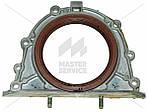 Крышка двигателя 1.8 для Nissan Primera 1996-2002 1229790J00