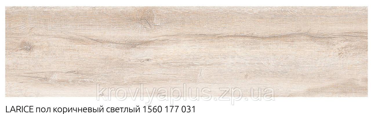 Напольный кафель Ларисе / Larice пол коричневый светлый