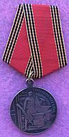 Медаль 3-я годовщина Революции РСФСР  1920 год, фото 1