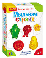 """Набор для творчества Мыльная страна """"Овощи - фрукты"""" 9010-03"""