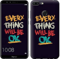 Чехол EndorPhone на Huawei Honor 9 Lite Все будет хорошо 4068c-1359-19016 (hub_giDB70108)