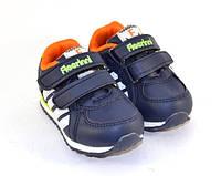 Стильные кроссовки для мальчиков, фото 1