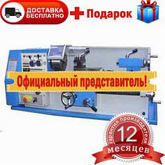 Токарный станок Turner 250x450G FDB Maschinen