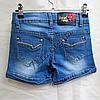 Шорты джинсовые для девочек 6-14лет   GB11, фото 2