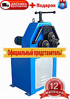Промышленный профилегиб PRO24-400 FDB Maschinen