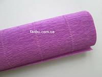 Креп бумага ярко-сиреневая №590