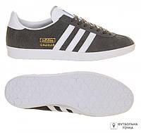 Кроссовки Adidas Originals Gazelle OG Grey (S74846)