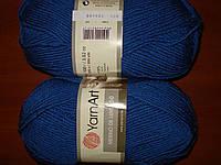 YarnArt Merino de luxe - 551 синий
