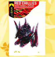 Сушенный красный  перец Чили, Тайский, deSiam, 3г, Фо