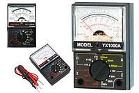 Мультиметр тестер вольтметр стрелочный YX-1000A