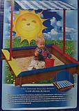 Дитяча пісочниця з дашком, дерев'яна, фото 2