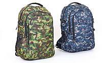 Рюкзак туристический бескаркасный RECORD 50 литров  (полиэстер, нейлон, размер 58х36х17см, цвета в ассо, фото 1