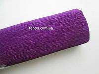 Креп бумага темно-фиолетовая №593