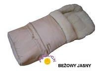 Конверт, спальный мешок для детей на овчине Multi Arctic № 20 (standart) WOMAR светло-бежевый
