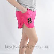 Шорты женские трикотажные больших размеров, фото 2