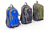 Рюкзак туристический с каркасной спинкой COLOR LIFE 45 литров  (полиэстер, нейлон, алюминий, размер 50x30x2, фото 1