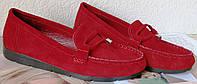 Nona! Мягкие женские мокасины замшевые туфли весна лето Нона, фото 1